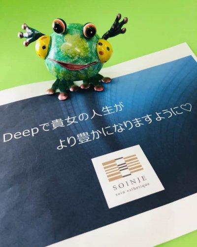 【Deepおかげさまで1周年企画】11月末まで