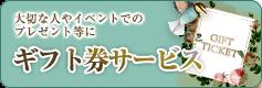Q2.「経絡(けいらく)」って何?